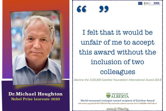 Quote (September 2021) - Michael Houghton - สปิริตนักวิทยาศาสตร์