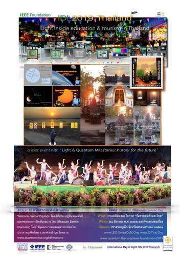 3) Illuminating Education (& tourism)