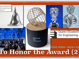 """""""To Honor the Award #2"""" –สร้างภาพลักษณ์ให้กับรางวัล(๒)"""