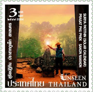 Phupek equinox unseen thailand stamp