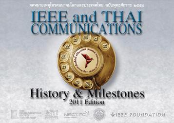 IEEE and Thai Communications: History & Milestones 2011