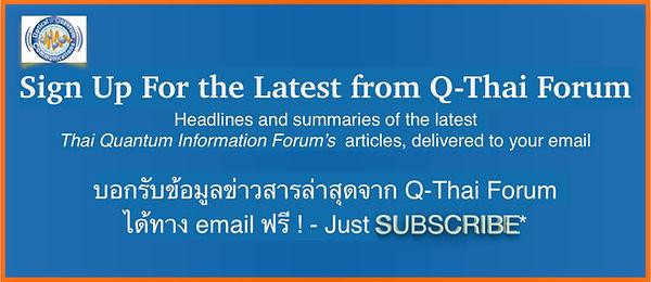 Q-Thai-Subscription-2021.jpg