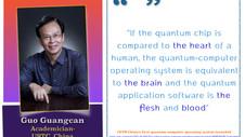 Quote (Feb 2021) - วาทะปราชญ์ควอนตัมจีน