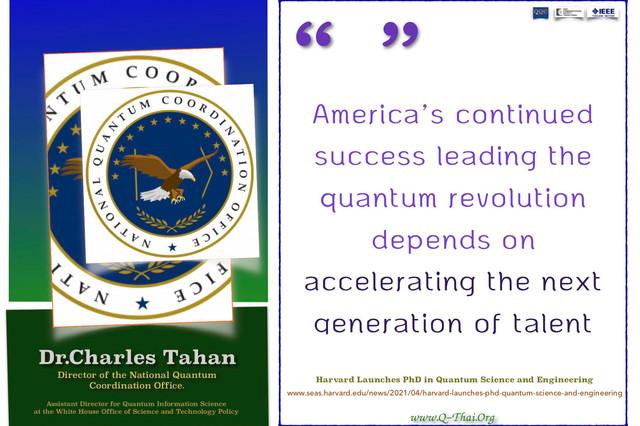 Quote (May 2021) - Charles Tahan