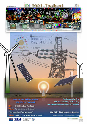 IDL 2021: The Power of Light for Our Society