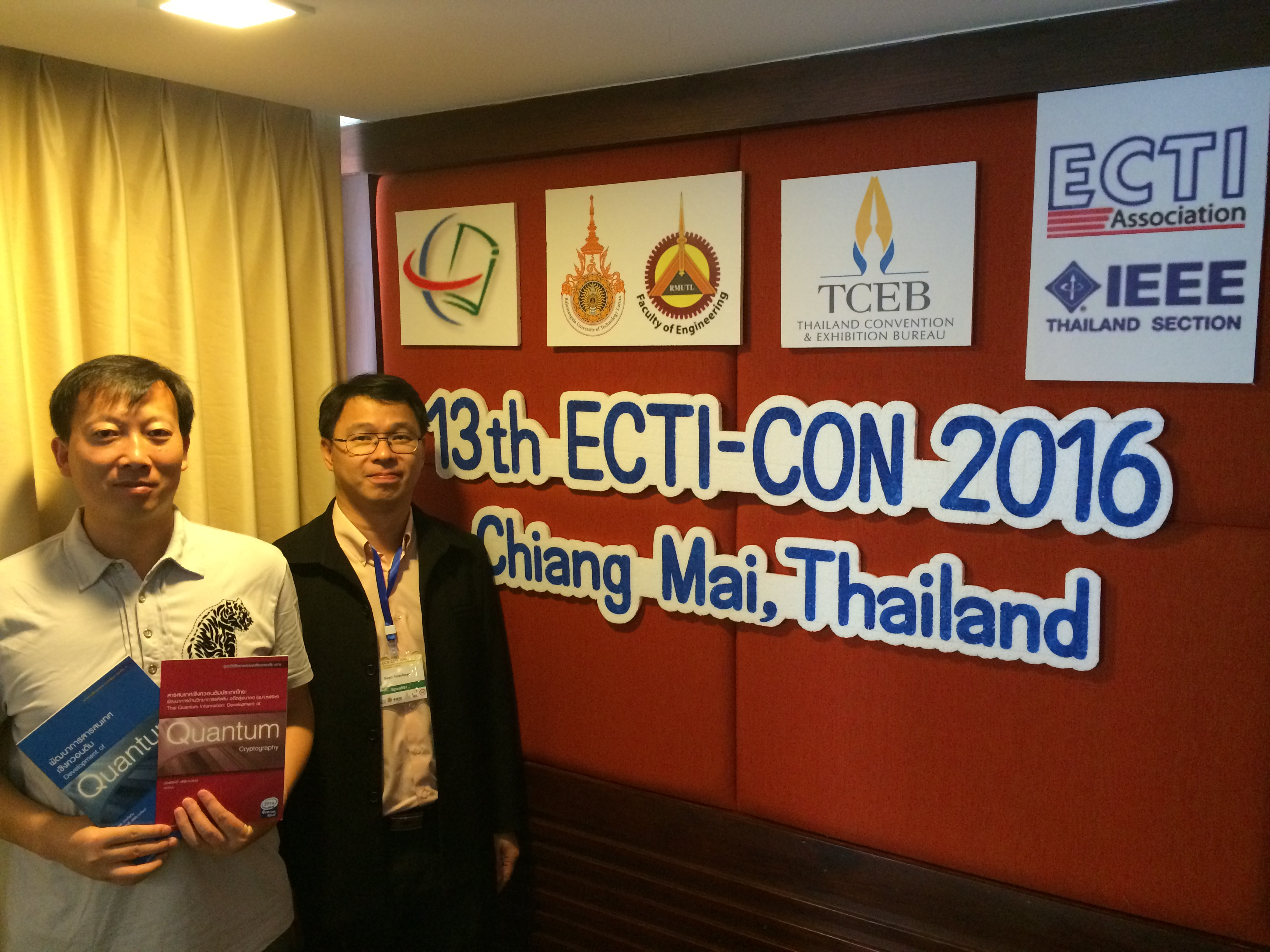 2016 - ECTI-Con workshop
