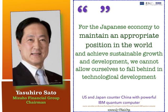 Quote (August 2021) - Yasuhiro Sato