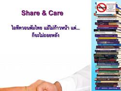 12-Share-Care