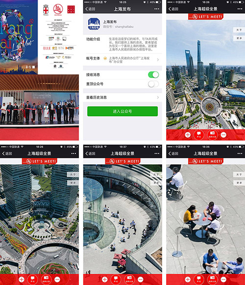 ภาพถ่ายจากตึกสูง citycard