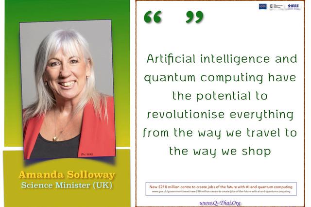 Quote (June 2021) - Amanda Solloway