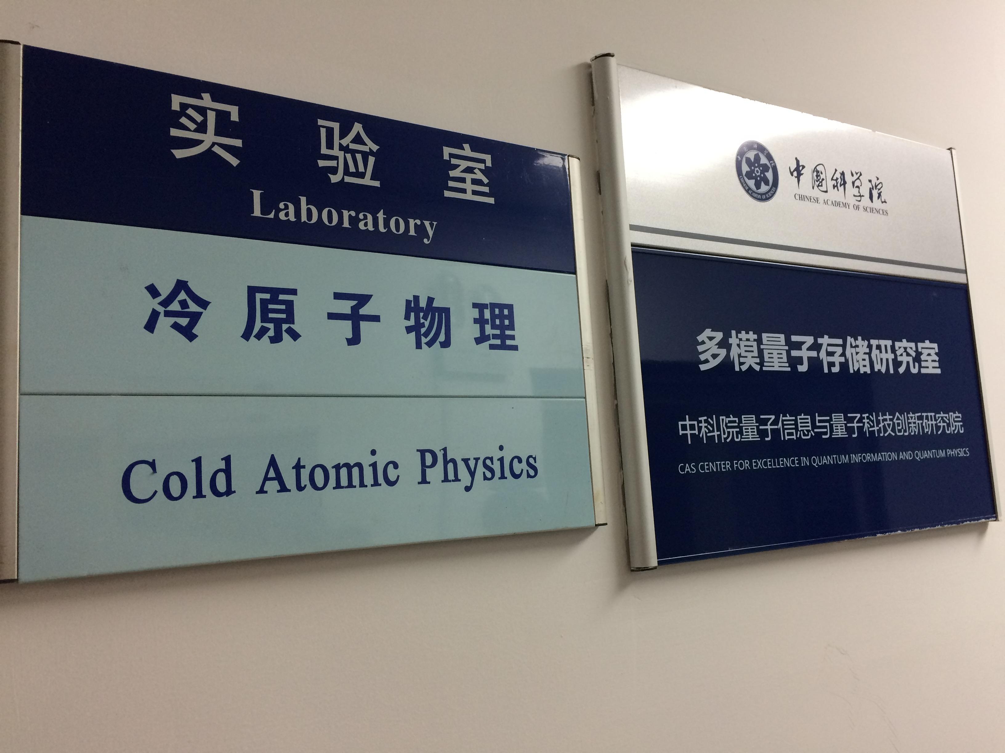 Lab visit b)