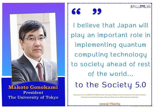 20200726-Tokyo-IBM.jpg