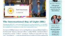 World's 60th Anniversary & Four Decades Thai LASER