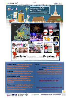 ECTI-CARD 2018