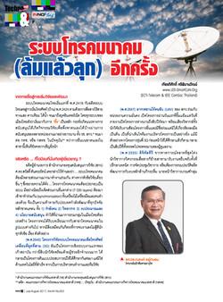 หน้า๑TN 253p10-11