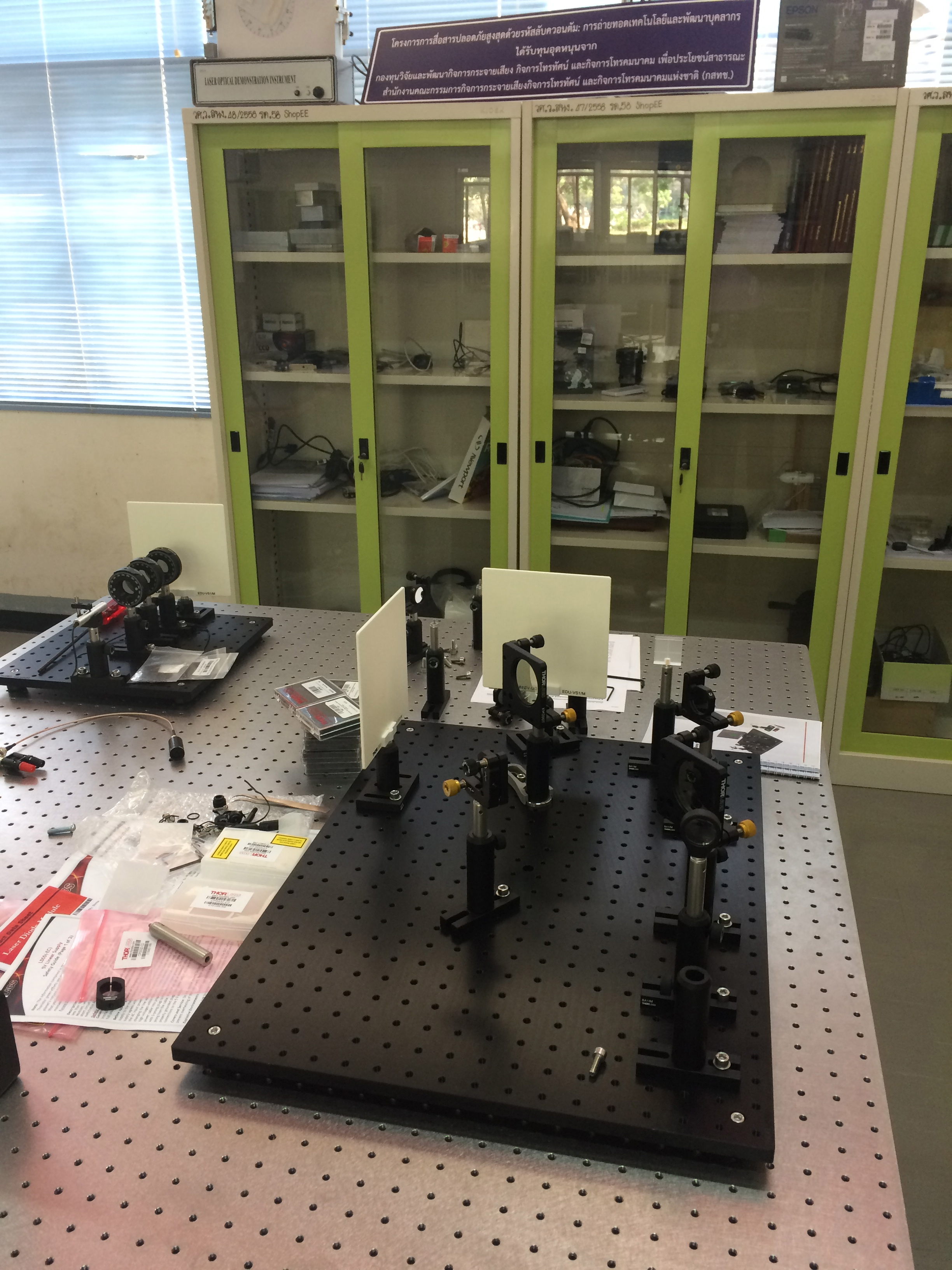 2016 early lab