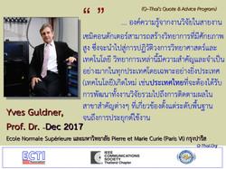 Prof. Dr. Yves Guldner