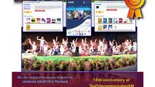 Celebration of IDL 2018@Thailand: lighting the bright societies