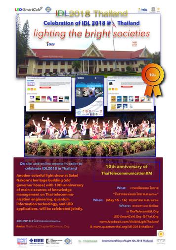 IDL2018-Thailand Celebration