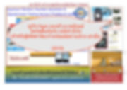 20180925-Poster-WebService1.jpg
