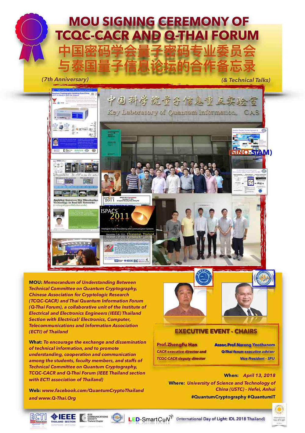 To encourage the exchange and dissemination of technical information, and to promote understanding, cooperation and communication among the students, faculty members, and staffs of Technical Committee on Quantum Cryptography, Chinese Association for Cryptologic Research (TCQC-CACR) and Q-Thai Forum (under the collaboration of IEEE Thailand section with ECTI association of Thailand)