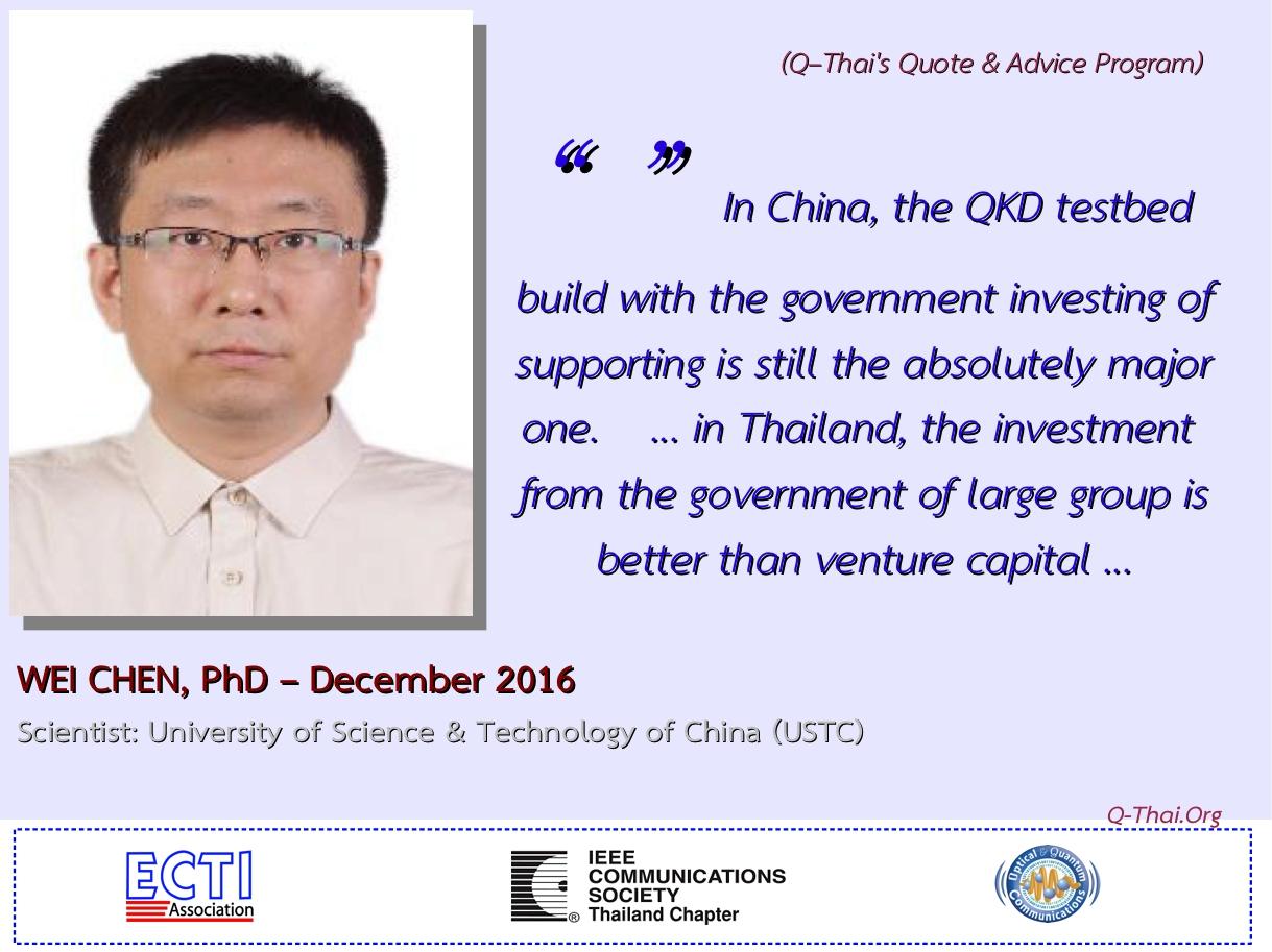 Prof.Wei Chen-Dec2016