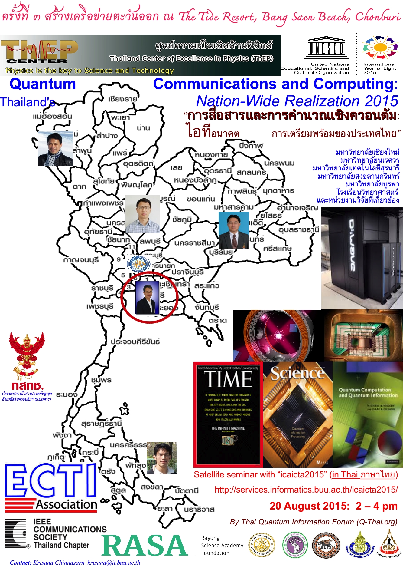 2015Tutorial_Q-Ti_3_BBU.jpg