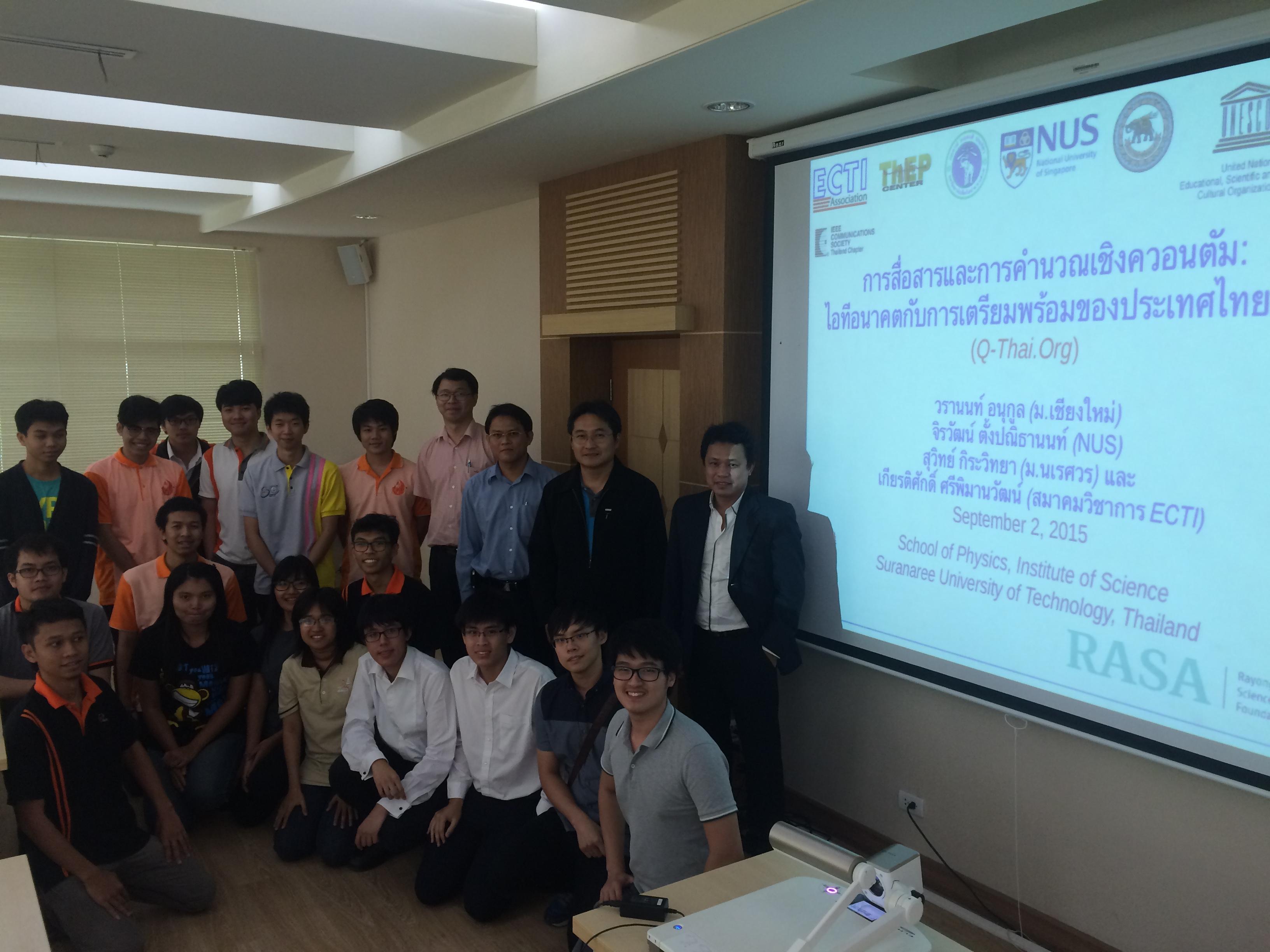 2016-Thai Students workshop