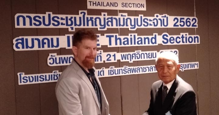 With IEEE Thailand senior advisor, Kasem Kularbkeaw