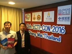 (Q-Thai & USTC)-CEO: QAsky