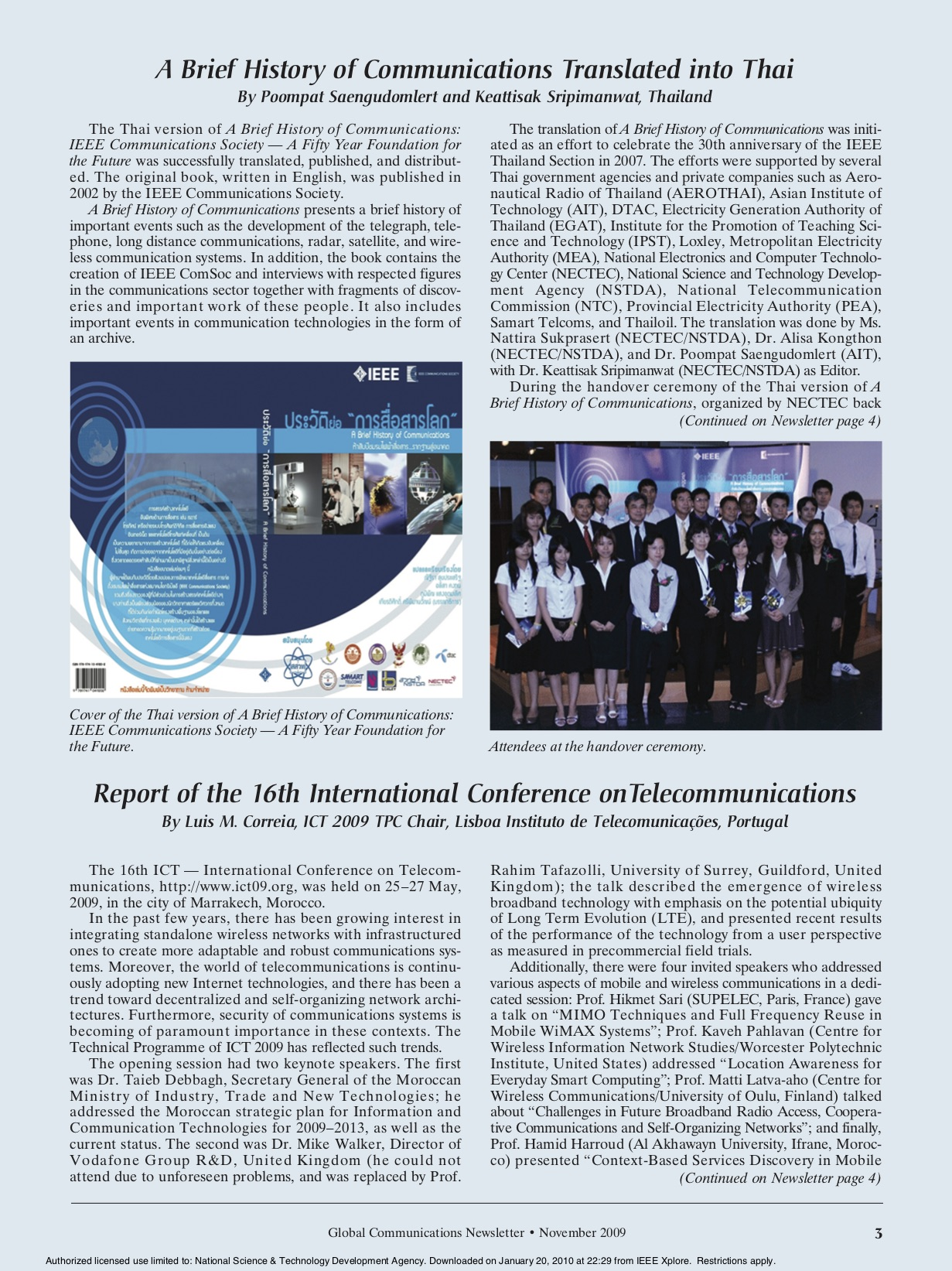 IEEE GCN - Nov2009