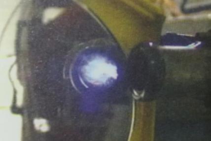 First synchrotron light in Thailand (2001)