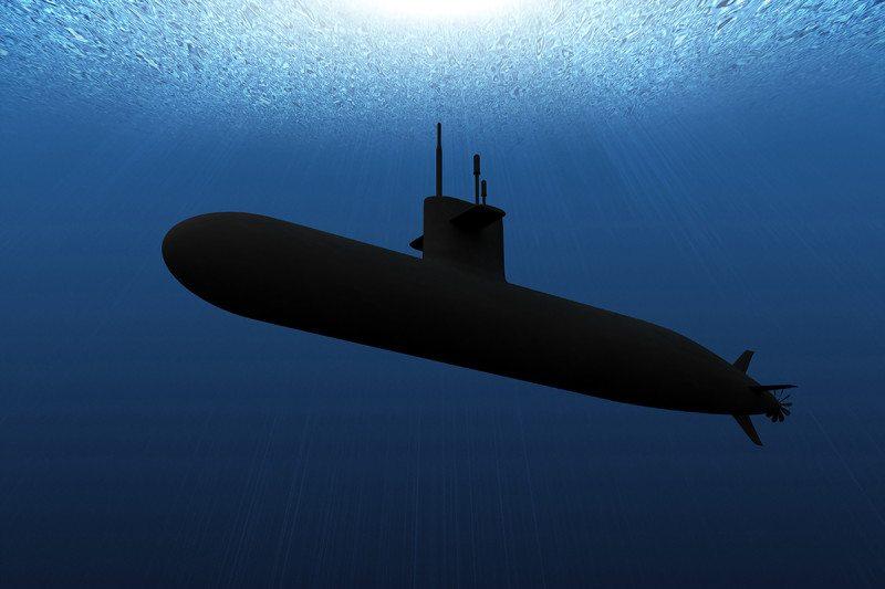 """""""ควอนตัมสามโลก"""" - Submarine"""