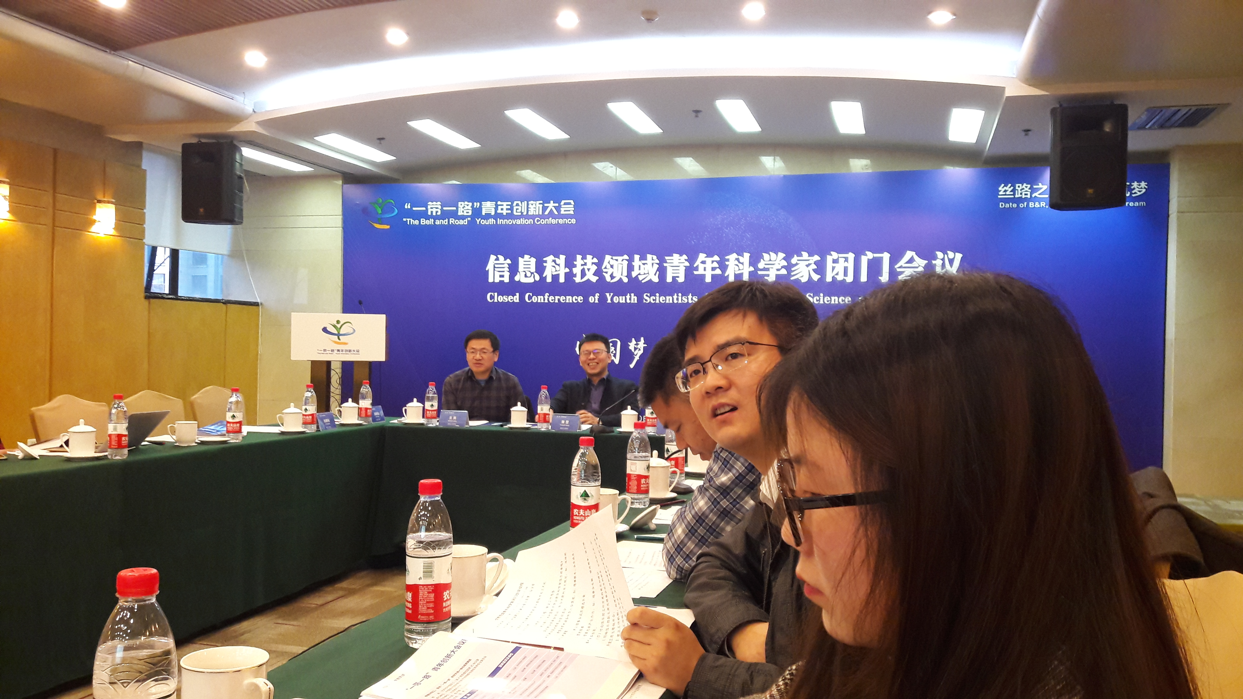 The Belt and Road: meeting@Beijing