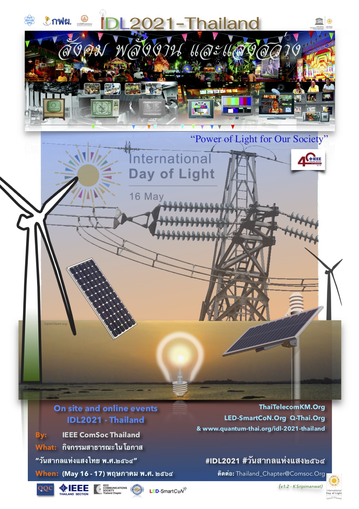 IDL2021 - Thailand Poster
