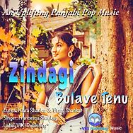 Zindagi-bulave-tenu.PNG