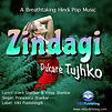 zindagi-cover.JPG