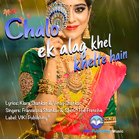 Chalo-ek-alag-khel-khelate-hai-1-3K.PNG