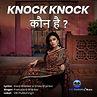 knock-knock-Hindi-solo-cover.jpg