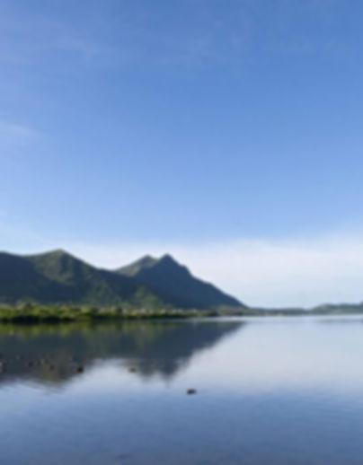 Mauritius Landschaft