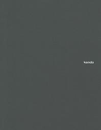 Kendo Catalogue.png
