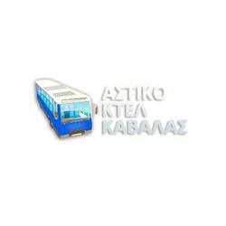 City Buses of Kavala