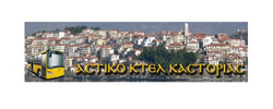 City Buses of Kastoria