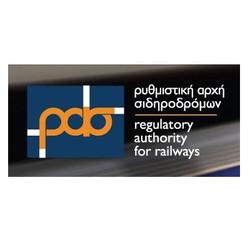 Regulatory Authority of Railways