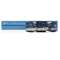 City buses of Volos