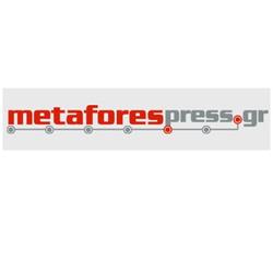 Metaforespress.gr