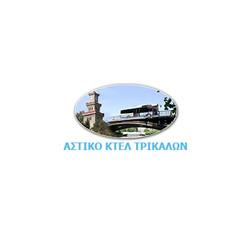 City Buses of Trikala
