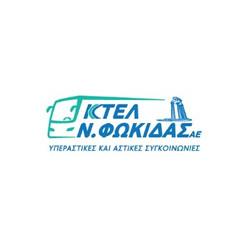 Intercity Buses of Fokida