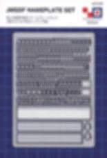 HPネームプレート1.jpg