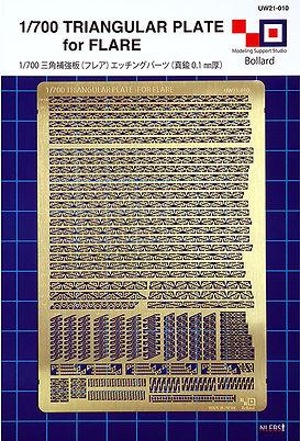 三角補強板メイン010hp.jpg